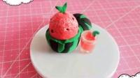 【小葩手绘】自制彩色西瓜冰小蛋糕甜点、超轻粘土、水晶粘土粘土食玩、微缩食玩