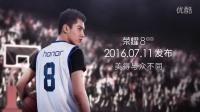 【预告】吴亦凡华为荣耀8广告