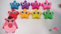 儿童早教欢乐谷 2016 亲子游戏制做小星星学习颜色和数字 106