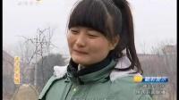 百家碎戏《冰冷的亲情》(2016-07-24)