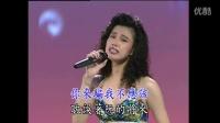 12大美女海底城泳装歌唱秀(方诗婷) - 04.心痛(台湾友信原版DVD转录 超清版)