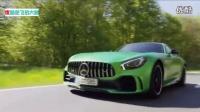 最新奔驰AMG GT R路试