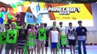 我的世界Minecraft-籽岷和方块学园小伙伴 炎黄 大橙子 五歌 CJ现场MC国服舞台视频
