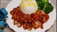 #momscook美食菜谱#之黑椒鸡扒饭·做法视频·生活情调