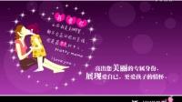蝎子的动画视频:农行漂亮妈妈卡宣传动画