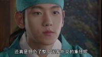 【牛人】淮秀帮创意配音 《步步惊心丽》之众王子造型辣眼睛
