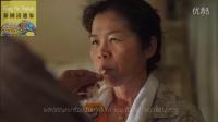 暖心的泰国广告