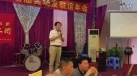 海南白马岭茶场汕头场友联谊会2016年年会在汕头中旅酒家隆重召开!