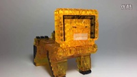 【龙哥制作】动物战队 食玩合体 透明系列SP1 方块鲨 方块狮子