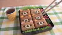 【Amy时尚世界】可爱小熊饭团