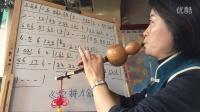 葫芦丝歌曲《爱拼才会赢》教学视频