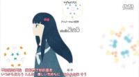 双星之阴阳师ED1中日字幕
