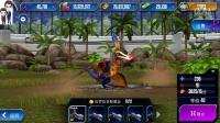 侏罗纪世界游戏第205期:科罗拉多斯翼龙和古神翼龙★恐龙公园