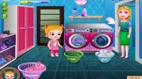 亲子早教 动画片可爱宝贝清洗衣服