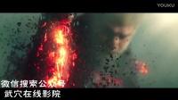 """首曝《悟空传》""""悟空彭于晏""""版预告片"""