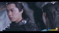 《青云志2》第18集 - 大结局:鬼厉等人成功阻止兽神复活 碧瑶是否醒来成谜团