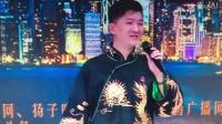 马坤主席 香港九龙百乐门国际宴会厅2017 一路格桑花新春晚会致词