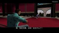 【小银龙娱乐】经典怀旧 侠盗飞车狂野之城(都市)第十四期(大结局)