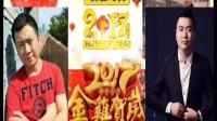 2017前程无忧年会开场视频