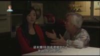 韩国电影夜关门:欲望之花精彩戏花絮片段