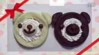 【Amy时尚世界】可爱小熊蛋糕