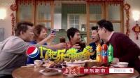 【杨紫后援会】杨紫 张一山 尤浩然 15秒百事可乐广告