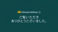 越南航空公司空姐制服的变化