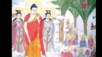 阿弥陀佛圣号《极乐世界》佛教音乐佛教歌曲佛教视频