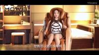 摩威按摩椅组装视频