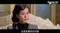 由刘江执导,王千源、刘诗诗等联合主演的公安谍战大剧《黎明决战》曝光最新片花