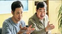 老爸当家电视剧全集 37-38集(张国立-蒋欣)