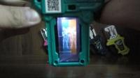 假面骑士EXAID DX变身游戏卡带的声效破解方法