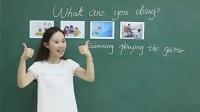 2017年教师资格认定考试面试报名时间?-小学英语无生试讲模拟讲课微课片段教学视频