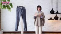 3.15玲家衣舍【专柜正品】巴宝利男裤115元,3件起批 一件代发160元