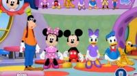 米奇妙妙屋 米妮大搜 迪士尼乐园 米老鼠和唐老鸭 米奇中文版