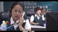 国家电网平顶山供电公司宣传片