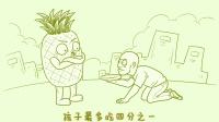 吃菠萝为什么要泡盐水 49