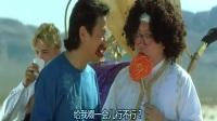 [1999刘德华][赌侠大战拉斯维加斯][国语中字][1080P]