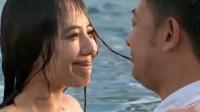 电视剧《咱们结婚吧》高圆圆 黄海波水中浪漫激吻精彩片段