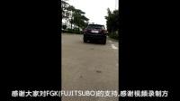 ico2o本田缤智改装FGK(FUJITSUBO)排气声浪视频,中国总代理收集