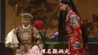 """京剧《四郎探母》选段""""见娘""""赵葆秀 李军演唱"""