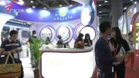 29届广州国际玩具展天博智科技展会新闻