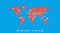 """西安高新区发布""""5882""""发展路线图 吹响三次创业号角"""