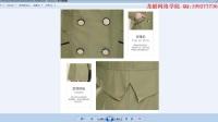 高级班女装LY-088风衣(1)