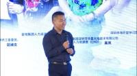 武杰-智联招聘2017年女性领导力高峰论坛深圳站