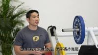 09 - 专访健睿仕创始人黄立伟 健身产业市场中存在的问题