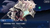 【城北徐公】Fate/GO 达芬奇与七位赝作英灵-第三节 [谦虚的最强屠龙者]