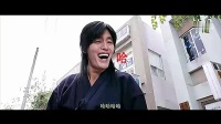王牌逗王牌 笑一笑病毒MV