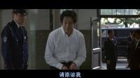 5分钟看日本悬疑推理电影《嫌疑人X的献身》,对比国产同名电影,看下翻拍技术哪家强