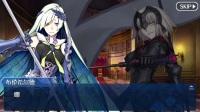 【城北徐公】Fate/GO 达芬奇与七位赝作英灵-第六节 [迈向后天的女武神]